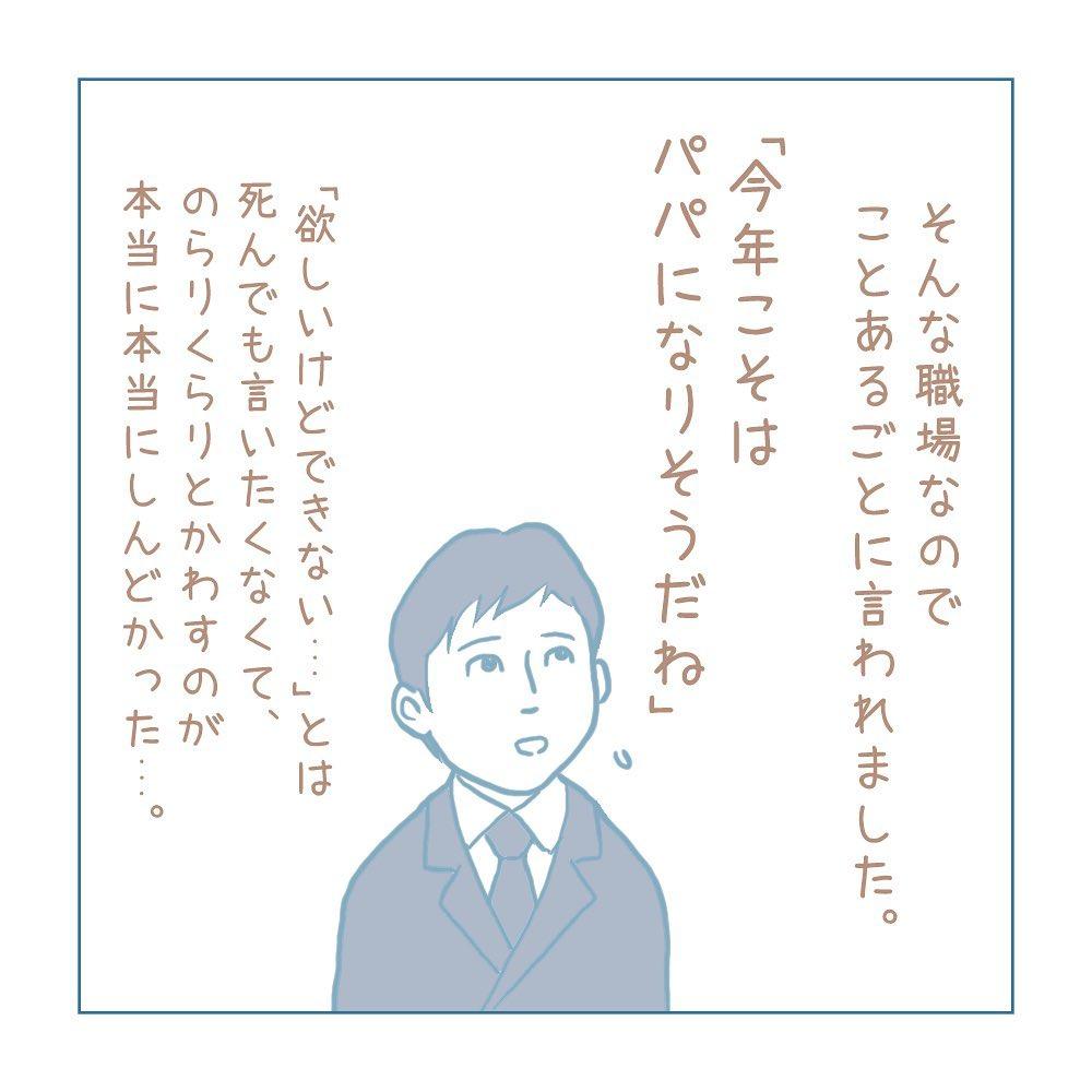 haruki_komugi_88177328_491655361525872_2105708100634193067_n