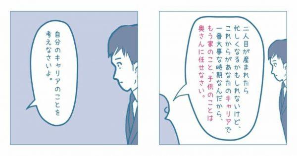 1975702_haruki_komugi_89465278_583676212221271_2006440481663448853_n (1) (2)