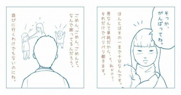 1982302_haruki_komugi_91543563_242536523773332_217275243681382249_n (1) (1)