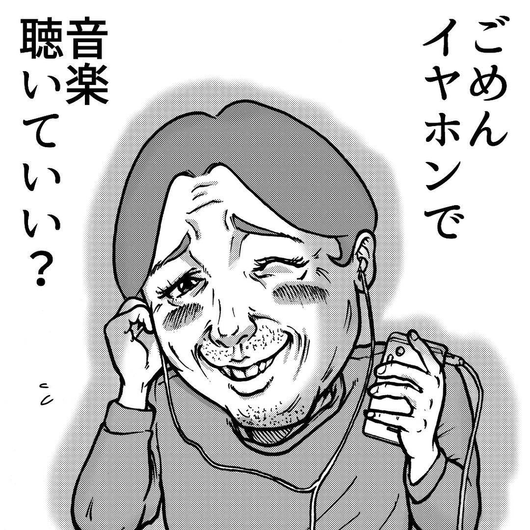 otamiotanomi_49330422_2029901623973576_7719179589025040326_n