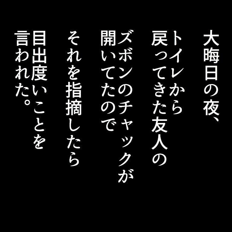 otamiotanomi_47584353_592027364589653_5607139346051334832_n (2)