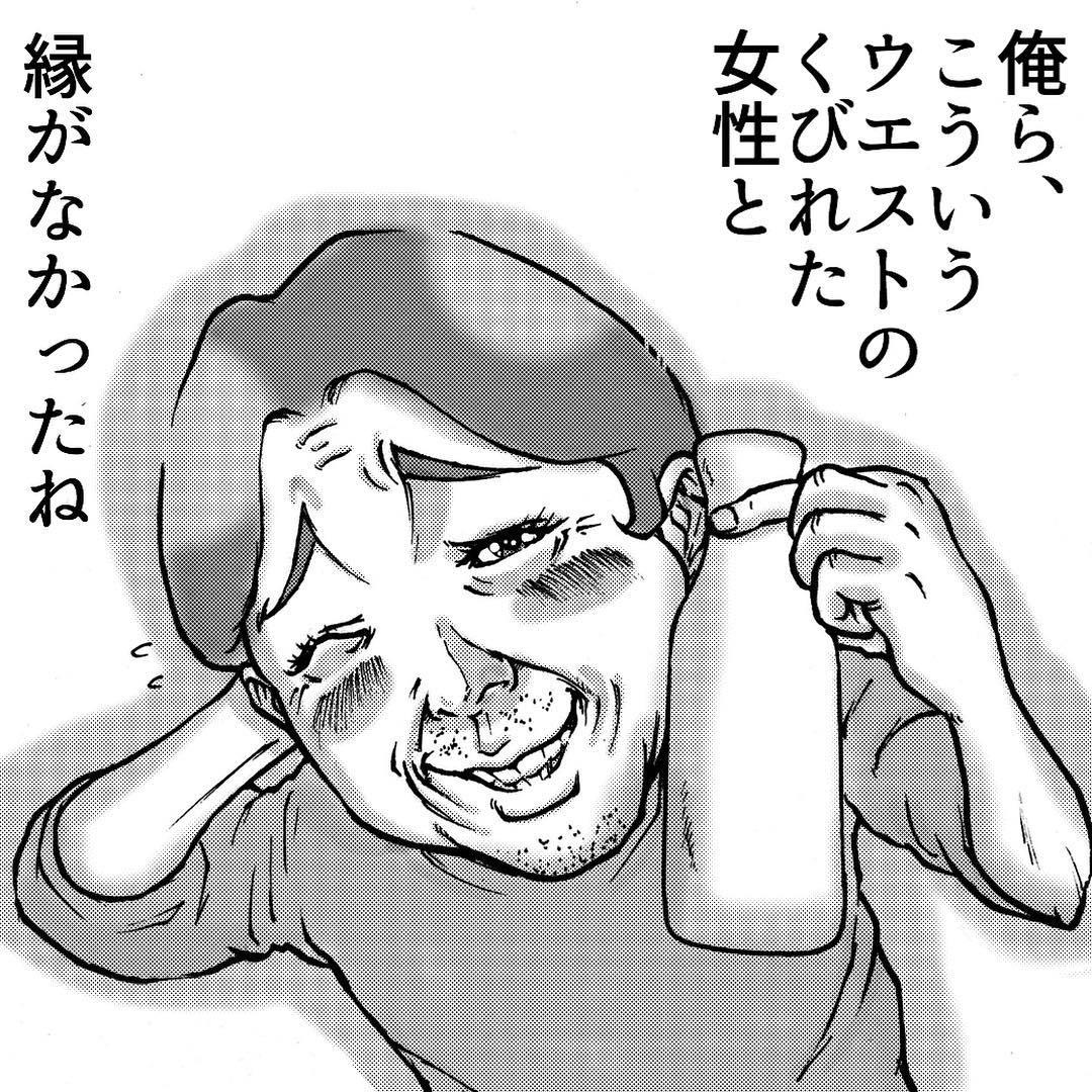 otamiotanomi_47582482_396484367562445_893234149664489472_n