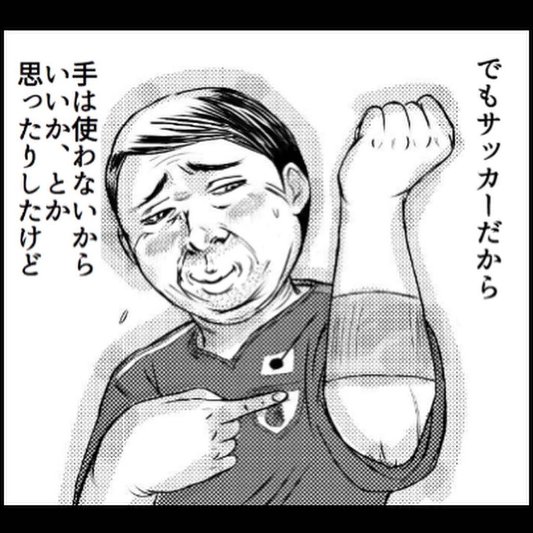 otamiotanomi_66691258_2299218343489694_2256110105736178746_n