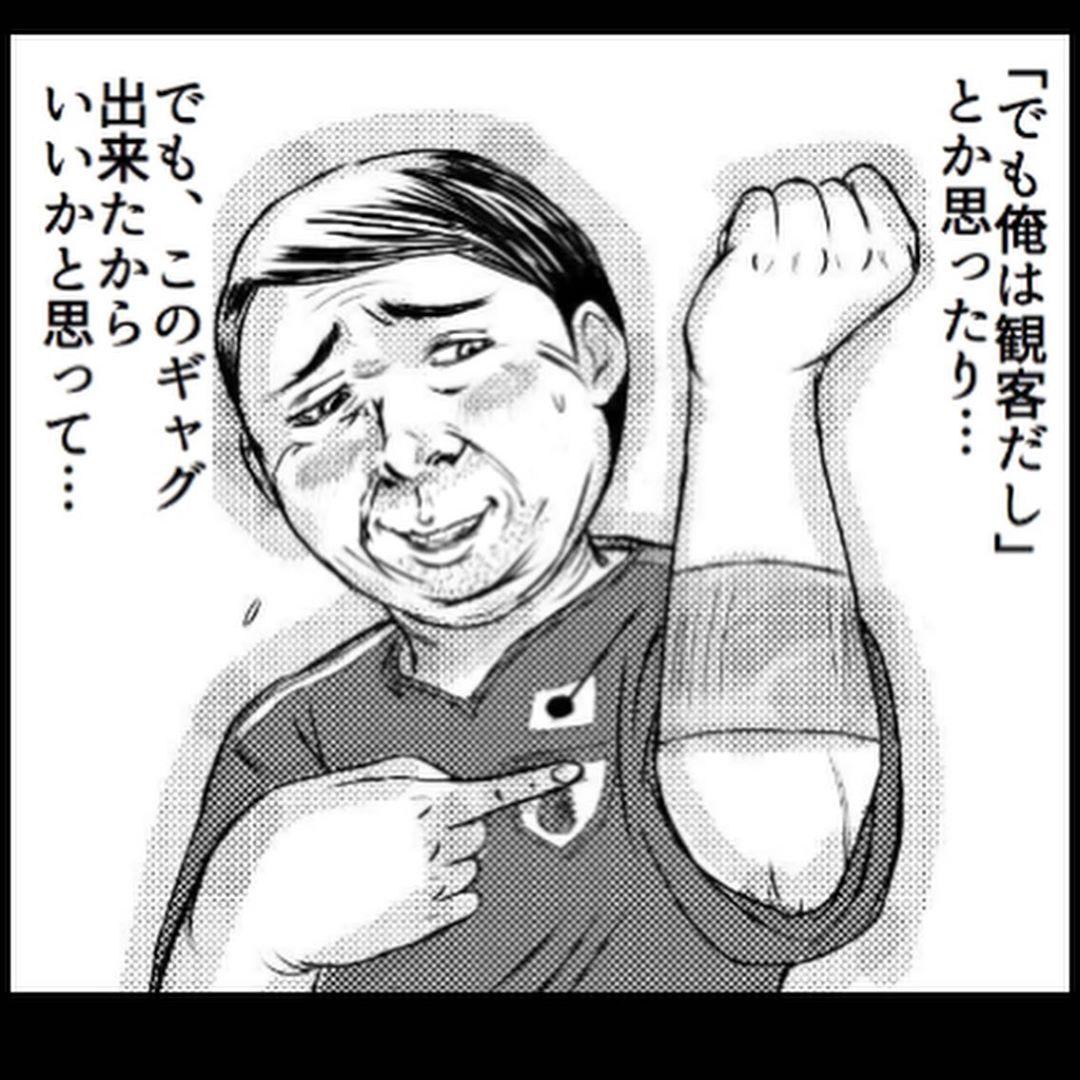 otamiotanomi_66280630_492307084857219_3299158951009756329_n