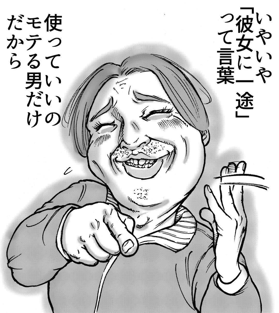 otamiotanomi_51174423_352342178943272_8716711249522533421_n