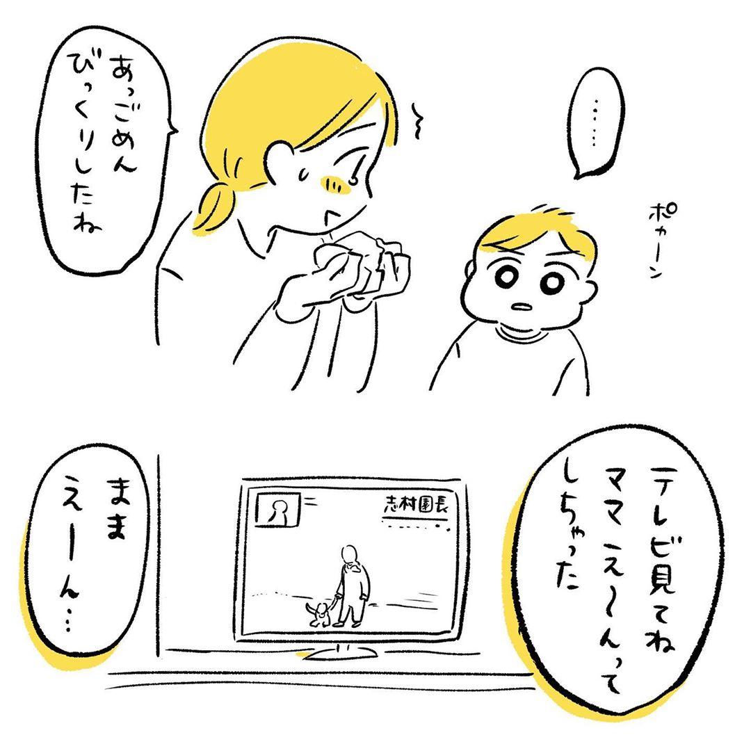 gu_mama_san_93140245_151420013014900_8443001537486148011_n