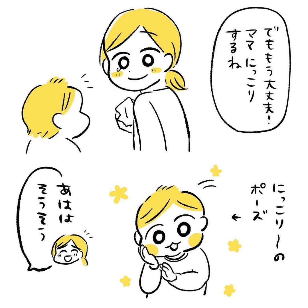 gu_mama_san_93101122_219406475949707_3985003023457026299_n