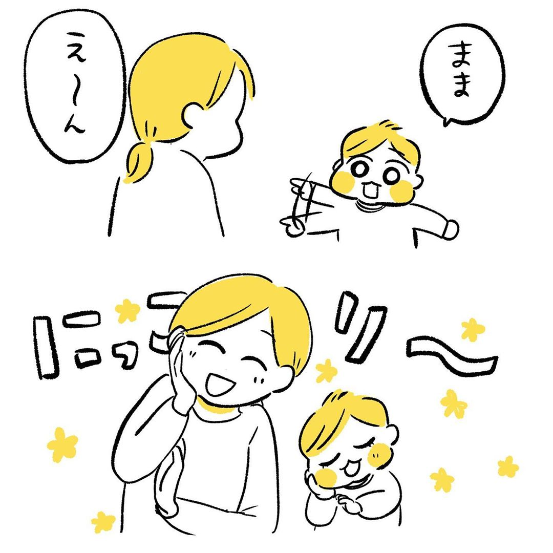 gu_mama_san_92484720_147443753433568_5720317575920598814_n