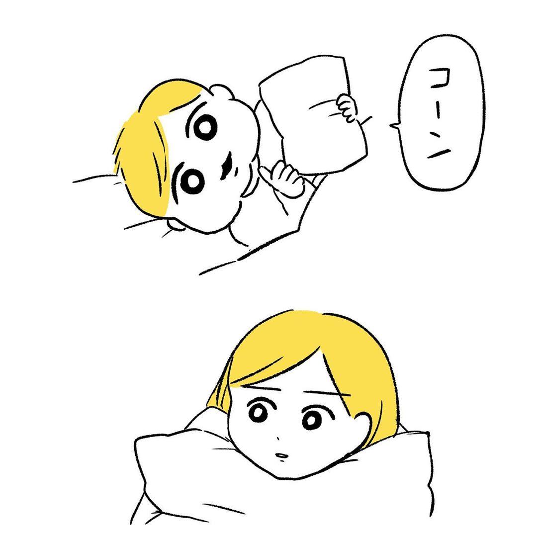gu_mama_san_94007436_532520124301620_4934677807233257000_n