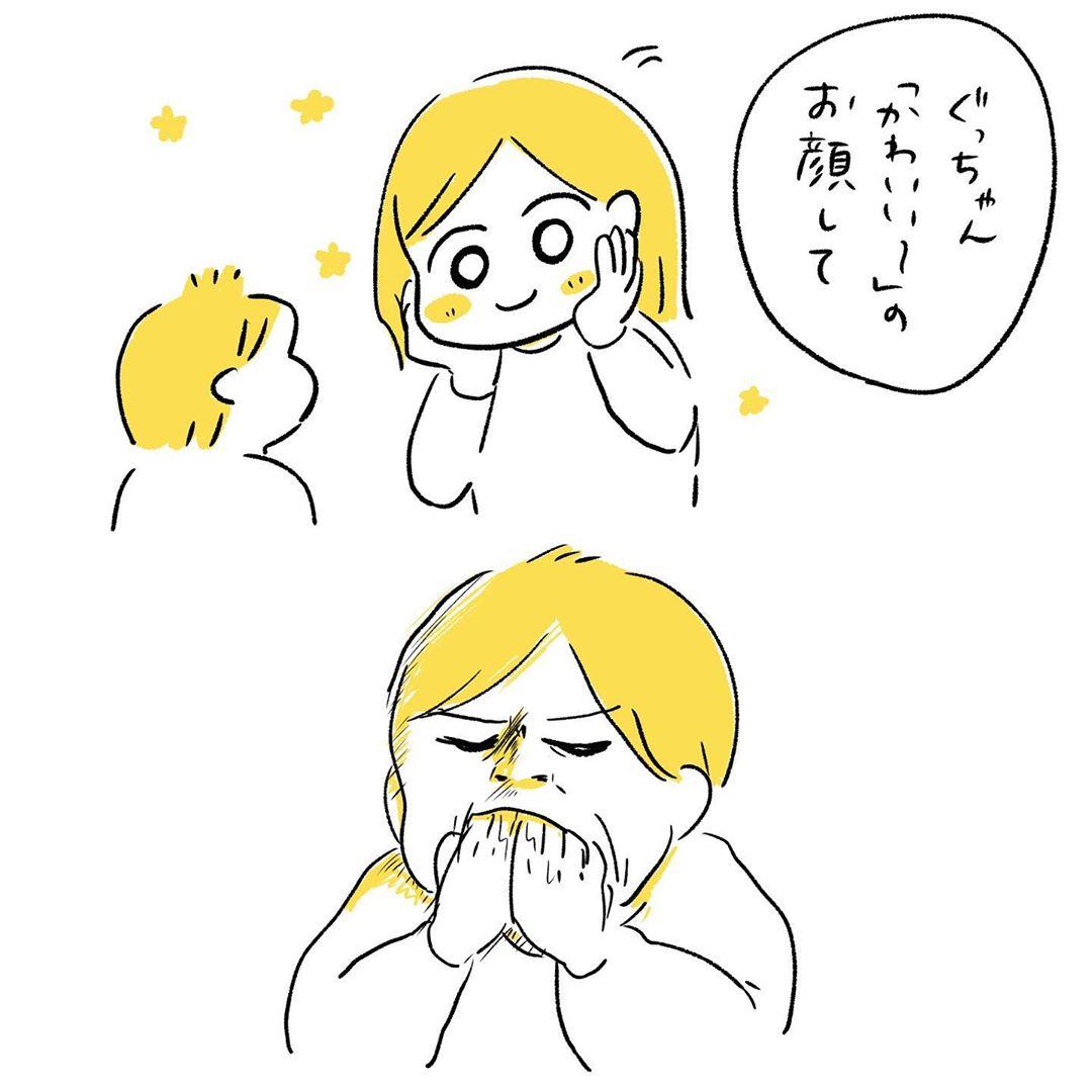 gu_mama_san_91862091_659962908150663_1370490039865065877_n