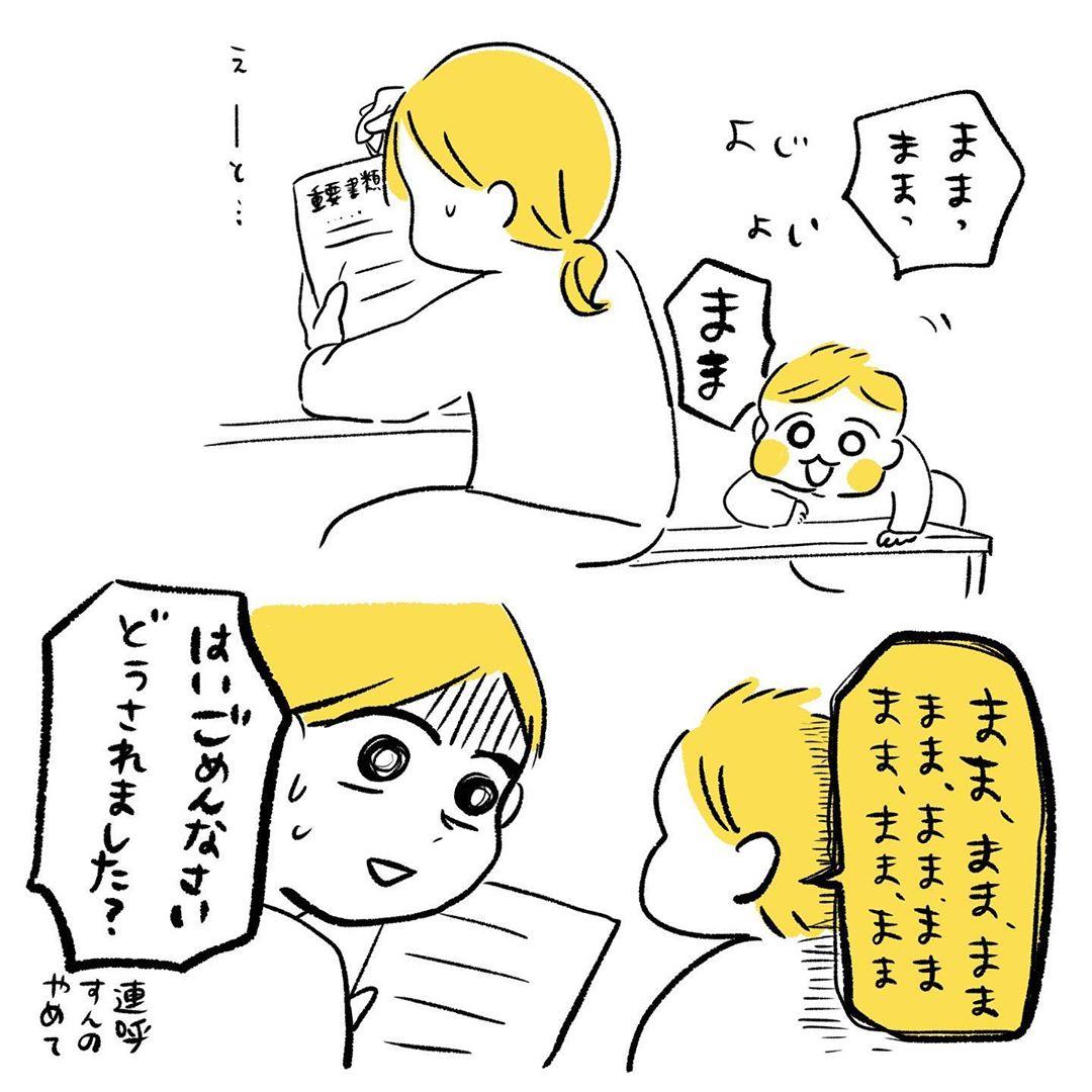 gu_mama_san_91586588_536783170568087_4182708133230278178_n