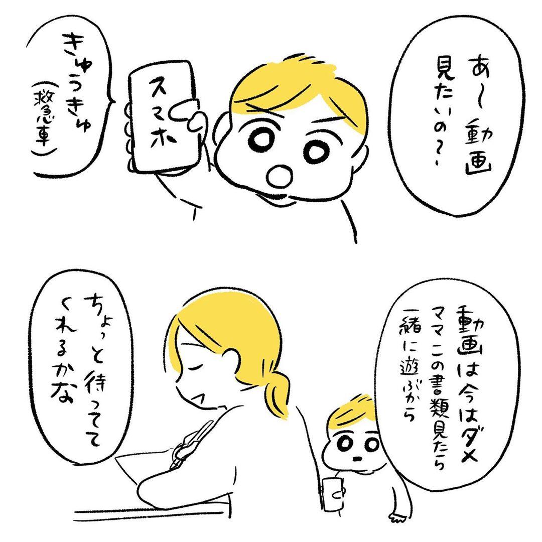 gu_mama_san_91912376_1006626476398827_2085088075927774502_n