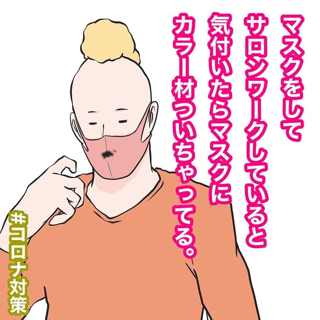 takuo_illustrator_90635294_923908724728536_2876299084390187707_n