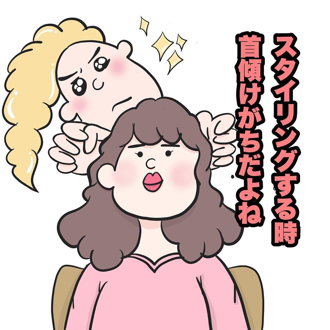 takuo_illustrator_91188454_897988460651667_6908046352470334802_n