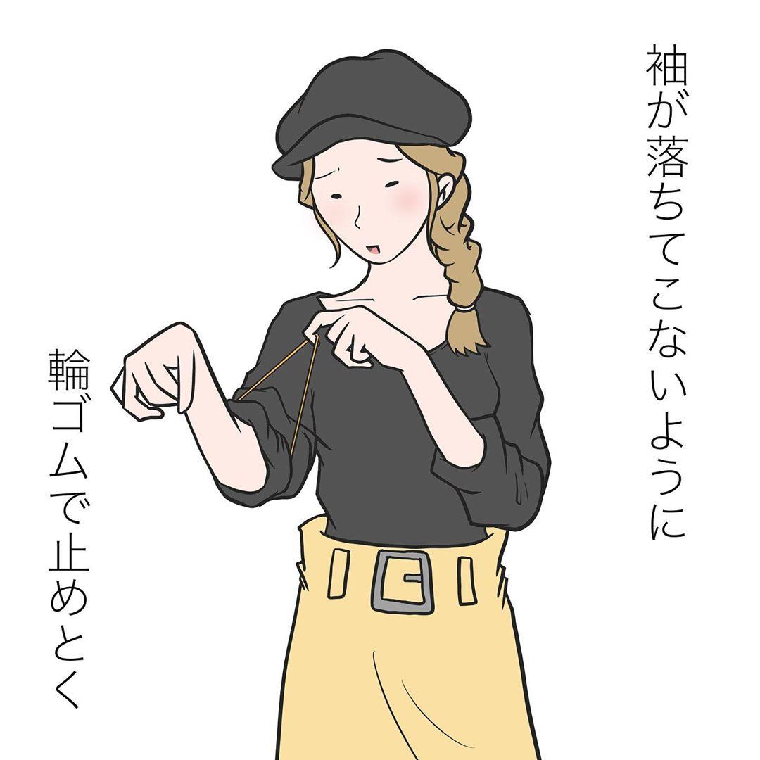 takuo_illustrator_90858843_147429363411616_2589514163283089671_n