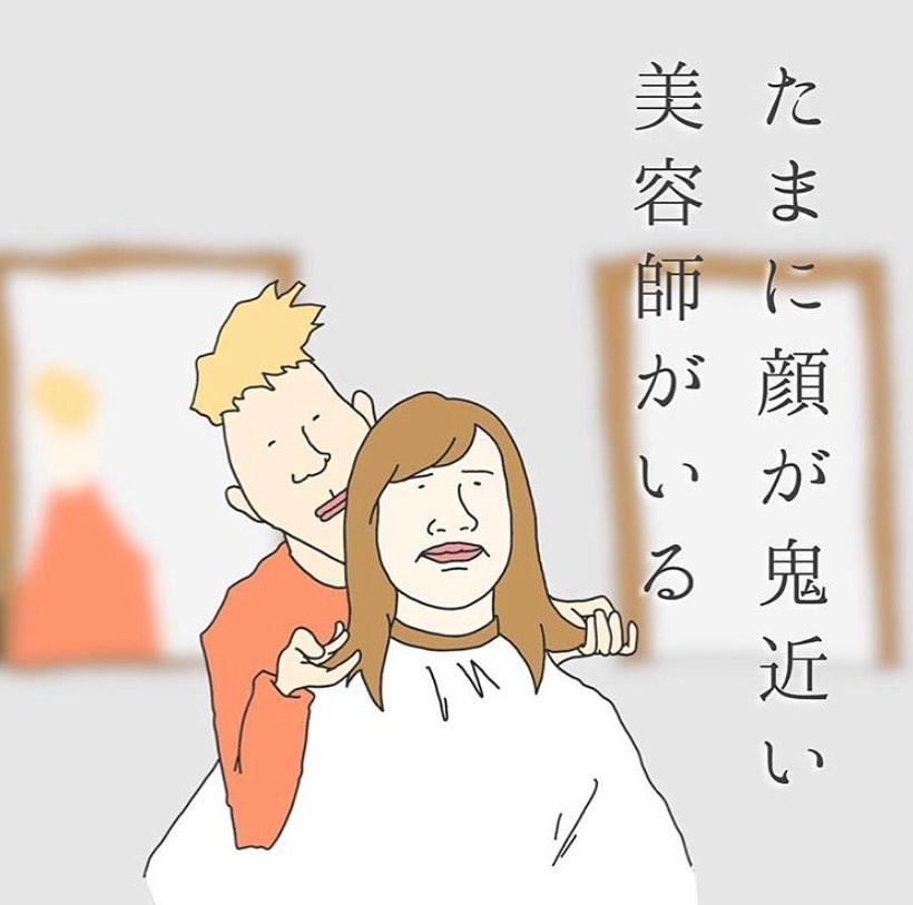 takuo_illustrator_92470844_665720810858722_6979859545048449059_n