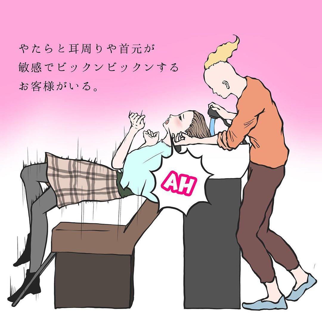 takuo_illustrator_92269480_1322469081474190_200258082719041844_n