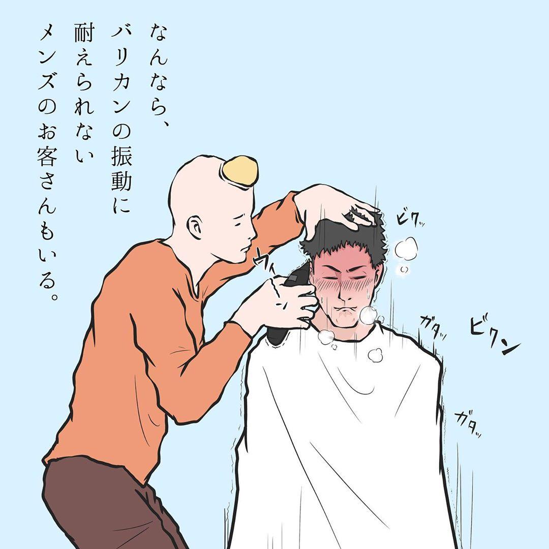 takuo_illustrator_92302512_156353749172410_309017452826560701_n