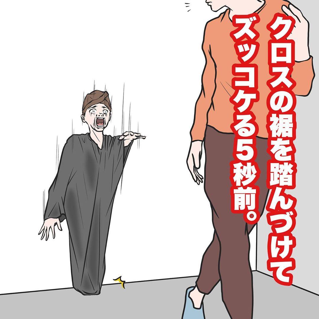 takuo_illustrator_92571897_226021411944483_1024231702949070140_n