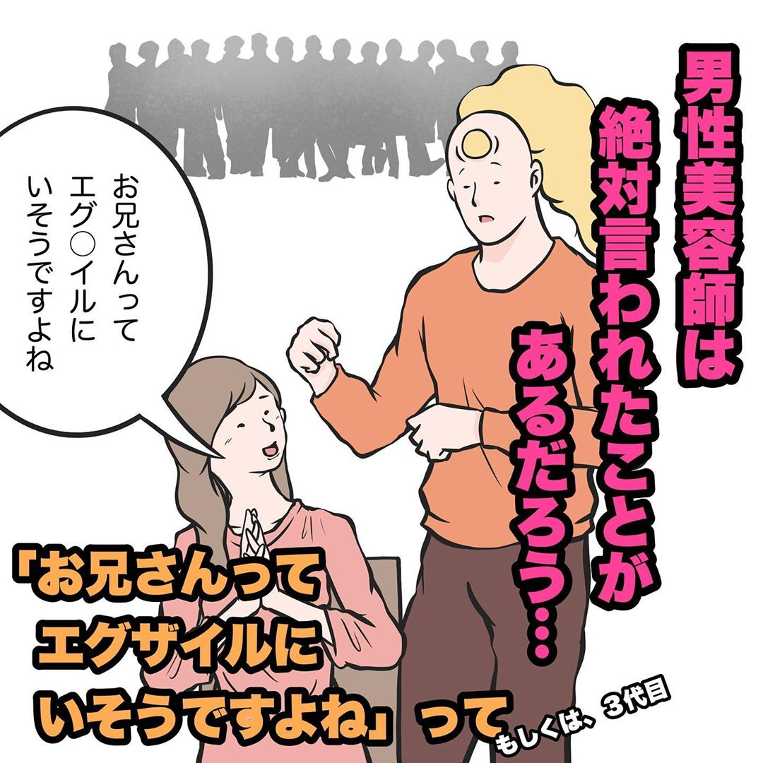 takuo_illustrator_93785176_1601993449951492_3251934572030221147_n
