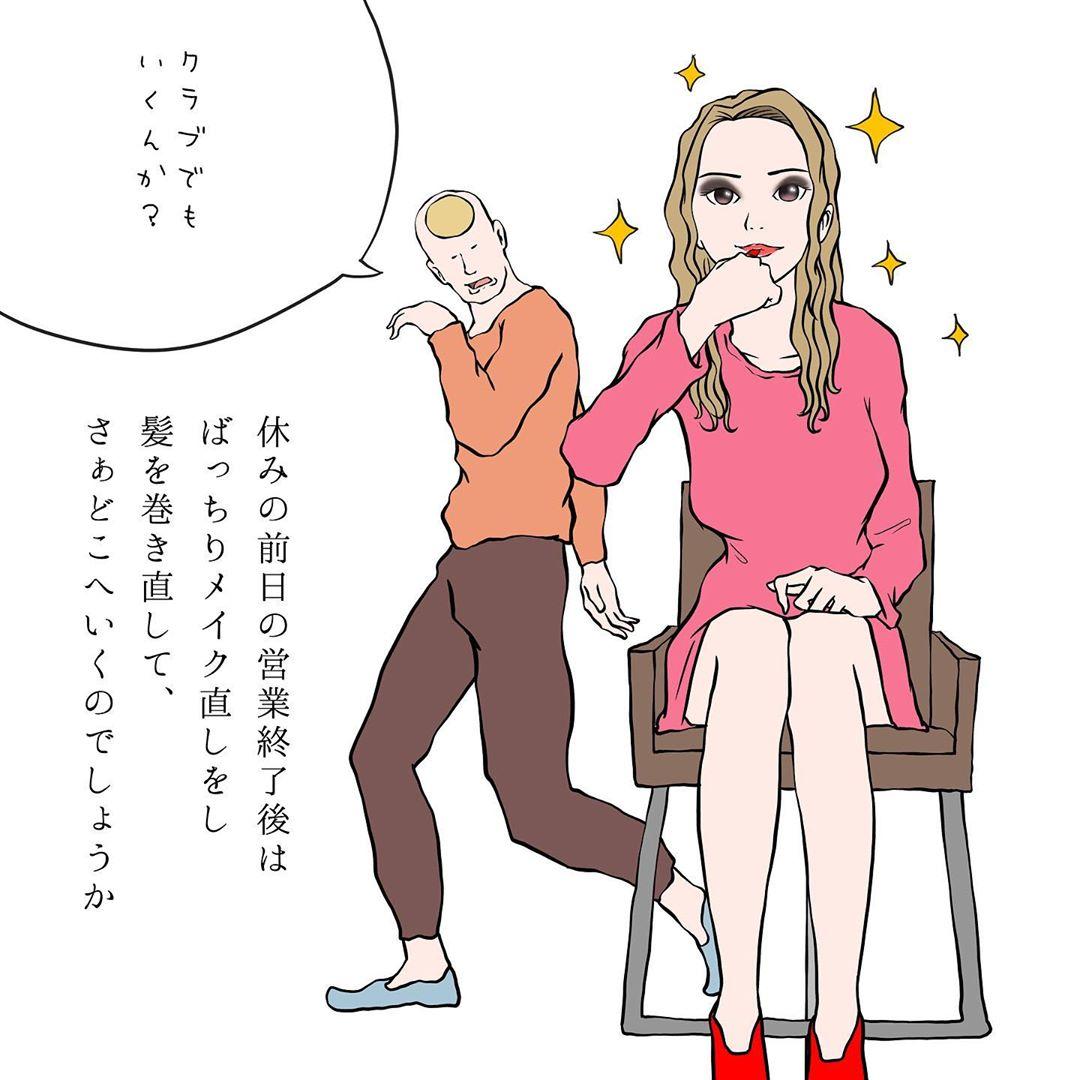 takuo_illustrator_84032475_198562118191591_2791751978089703836_n