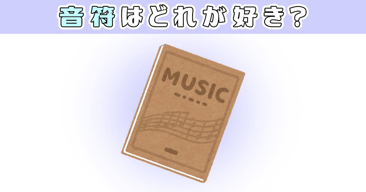 musiCtop