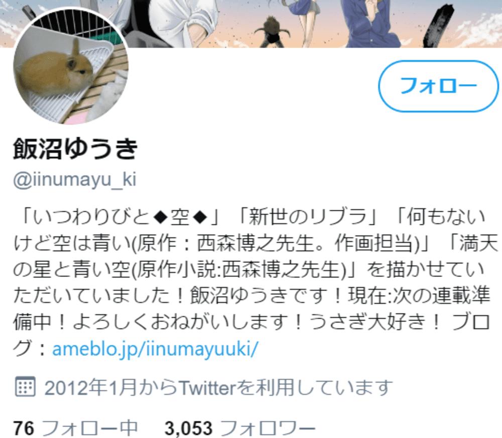SnapCrab_NoName_2020-4-22_13-36-11_No-00