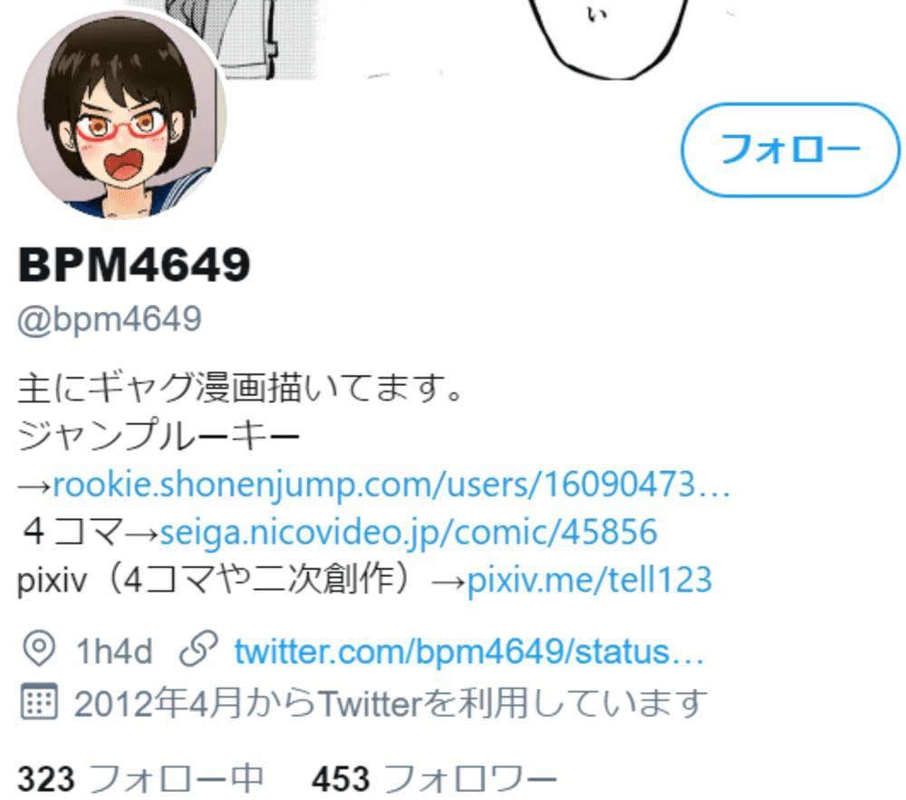SnapCrab_NoName_2020-4-24_15-21-46_No-00