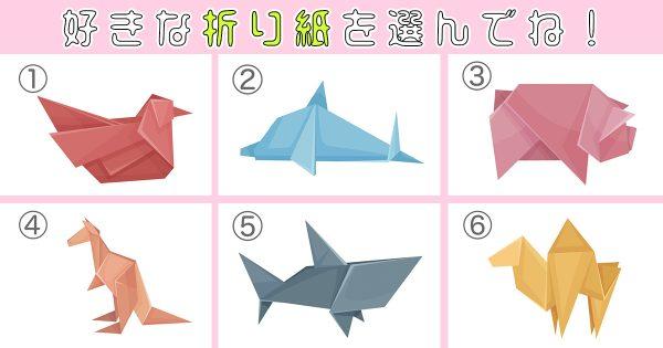 origamiEYE