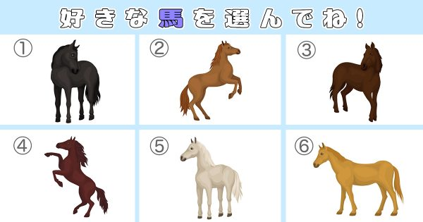 horseye