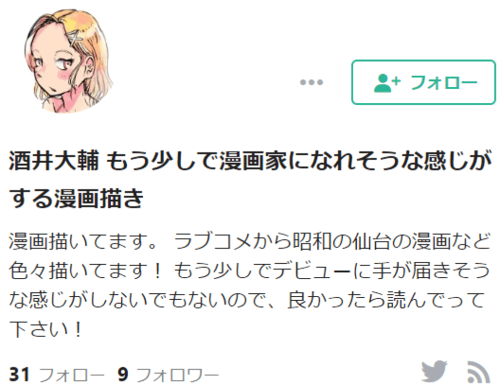 SnapCrab_NoName_2020-4-30_12-40-7_No-00
