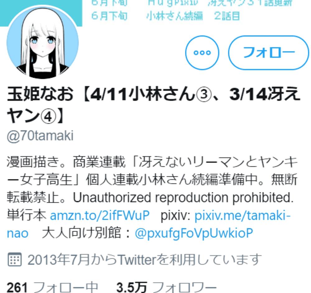 SnapCrab_NoName_2020-4-30_13-47-20_No-00