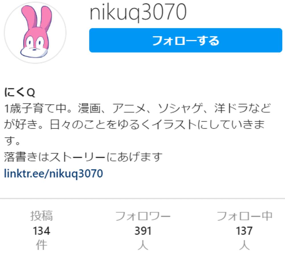 SnapCrab_NoName_2020-4-30_15-15-43_No-00