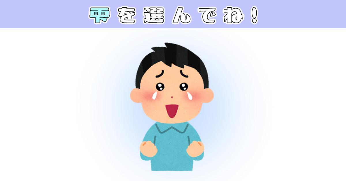 shizukutoo