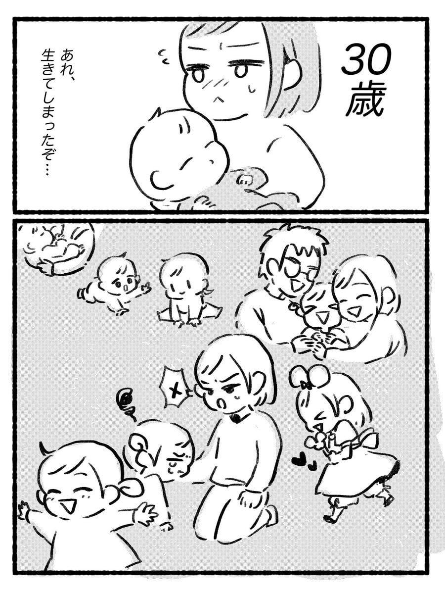 主婦の話02