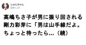 【名言】パワフルすぎる女性たち 9選