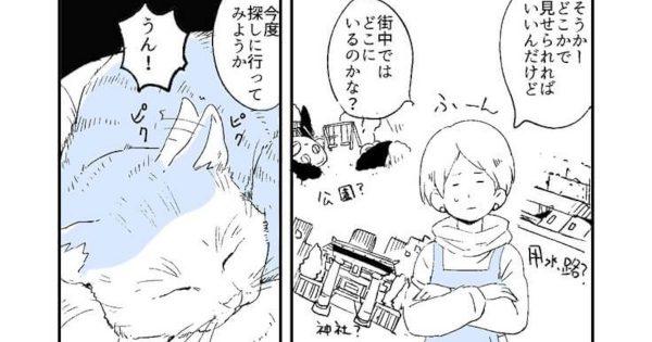 「まさか日本語わかるの?」猫の手を借りたフシギ体験にびっくり