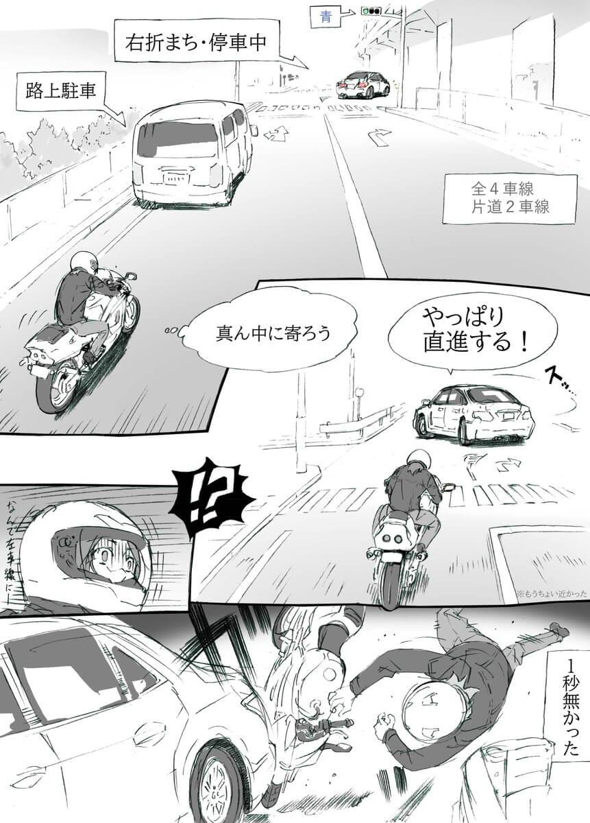 交通事故03