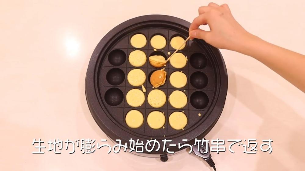 videoplayback.00_00_51_14.静止画002