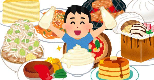 【ダイエットにおすすめ?】サンド伊達に学ぶ「カロリーゼロ理論」