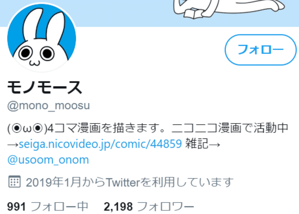 SnapCrab_NoName_2020-5-1_14-4-52_No-00