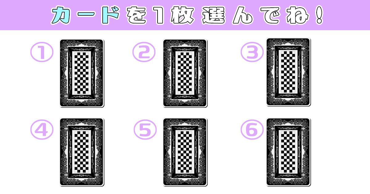 6card