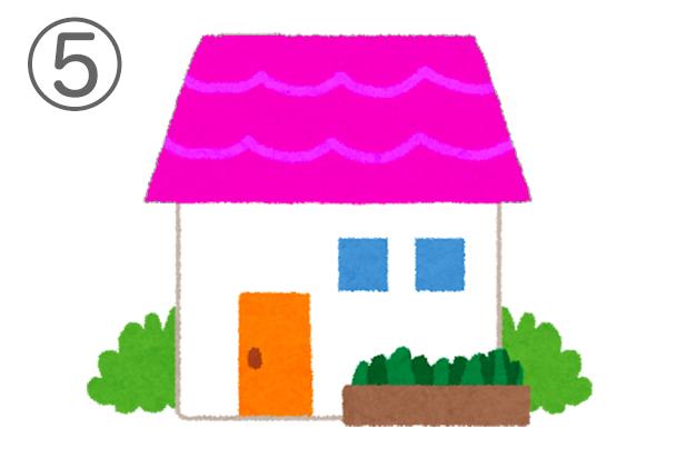 5house