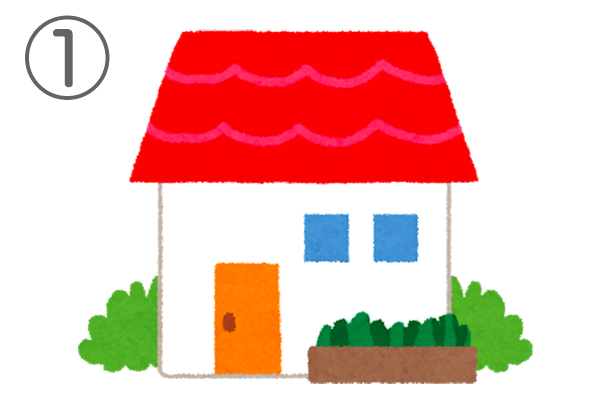 1house
