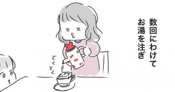 【イヤな予感】自らコーヒーを入れる5歳娘... どうなったと思う?