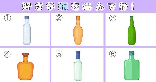 【心理テスト】1つだけ瓶を選ぶと...