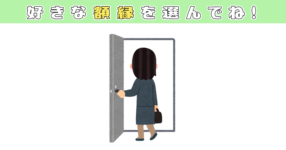 gakubuchi