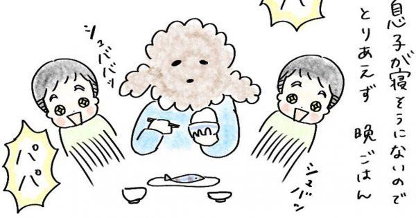 パパの帰宅に超ハッピーな息子→翌朝の「心変わり」がエグいww