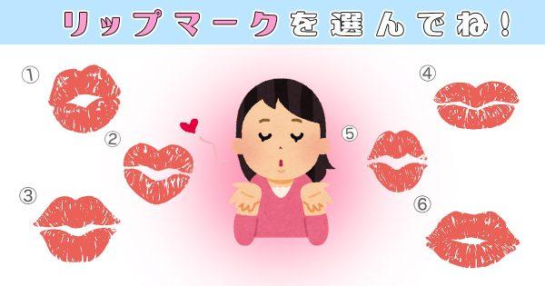 【心理テスト】あなたの言葉がどれくらい信頼されてるか、知りたくない?