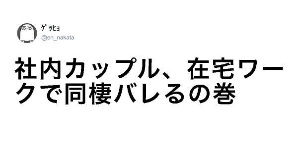 【緊急事態】コロナの影響がまさかの場所に…! 9選